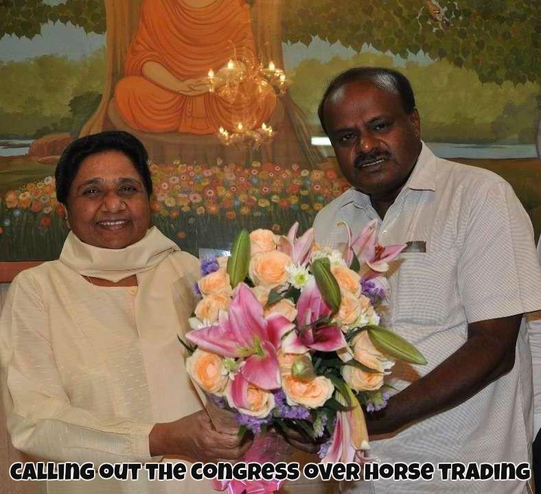 Mayawati And Kumaraswamy Call Out The Congress Over Horse Trading