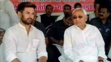 Bihar: Bare Knuckled Fight Between The JD(U) And The LJP