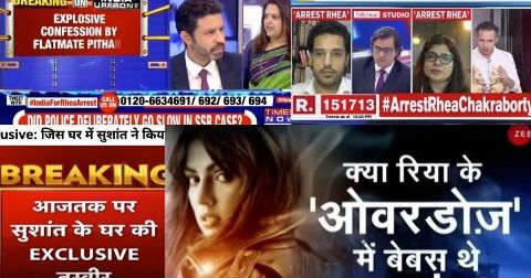 TV News Channels: Converting A Tragedy Into A Circus