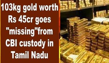 Missing Gold And CBI@@@s @@@Prestige