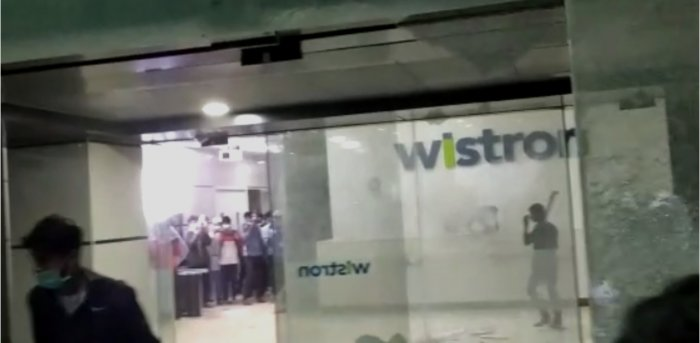 Wistron Is Guilty Of Ignoring Signals
