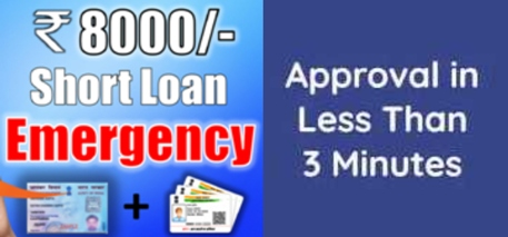 Instant Loans Or Instant Disaster?