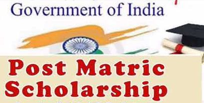 Welcome Increase In Funds For Post Matric Scholarships To SC Students