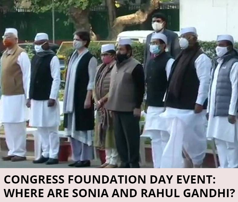 Congress: Foundation Day Celebrated Without The Top Two Leaders