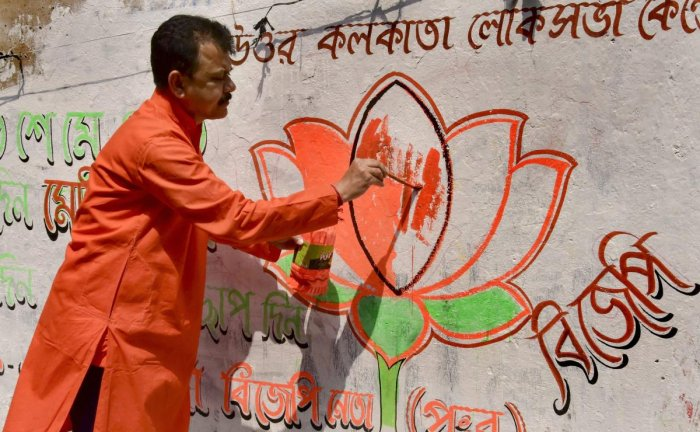 BJP In Bengal: No More Tainting Of The Lotus