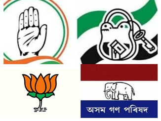 Which Way Will Assam Go?