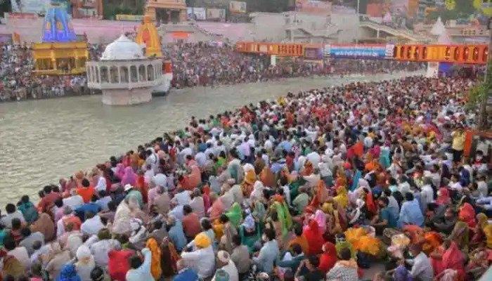 Huge Risk Due To The Maha Kumbh