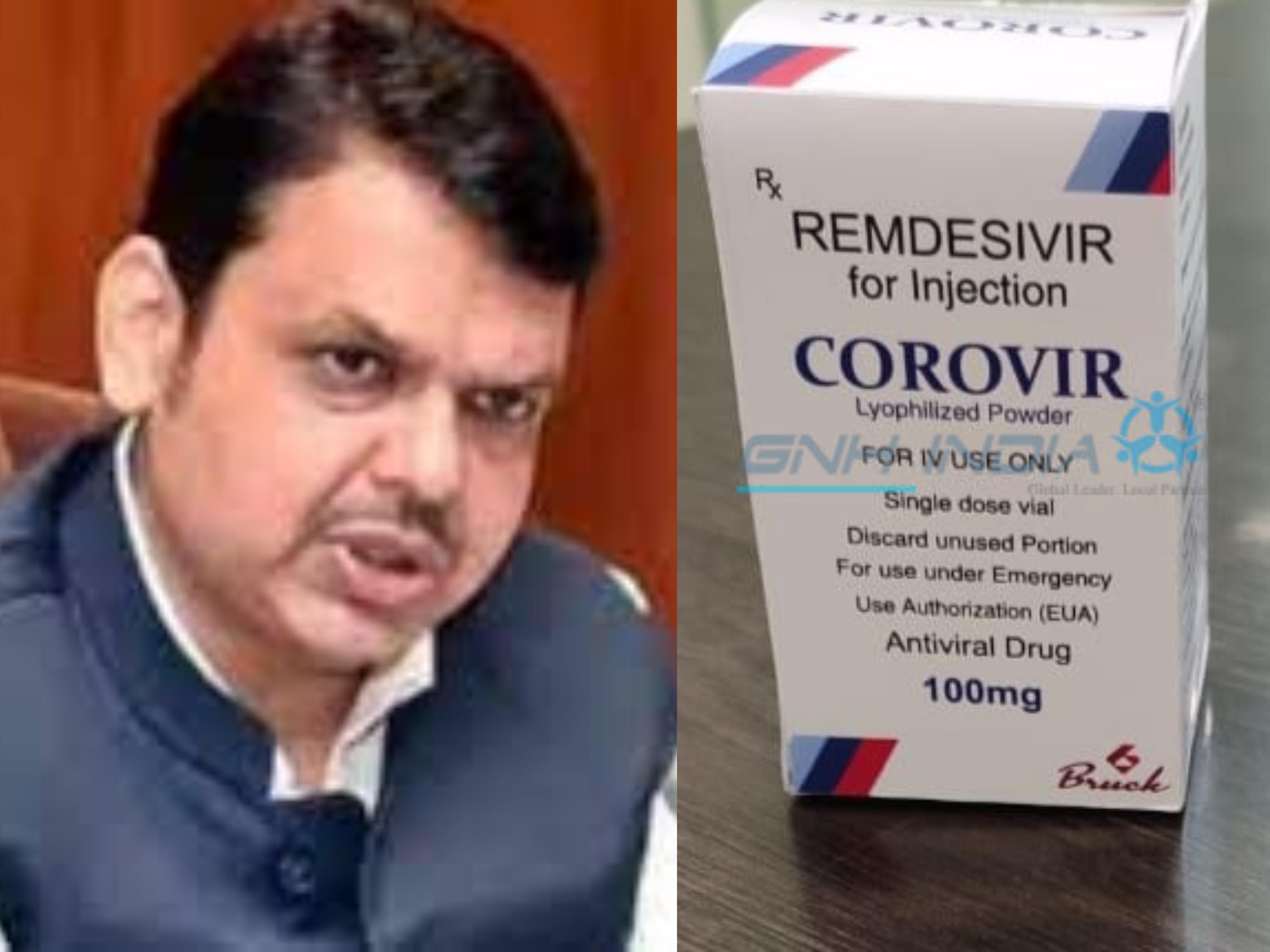 Bruck Pharma: Why Is Devendra Fadnavis So Interested?