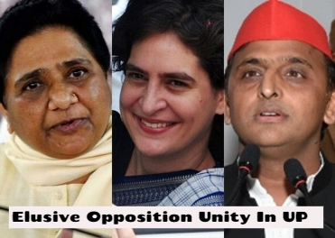 Akhilesh Yadav@@@s No To Opposition Unity In UP