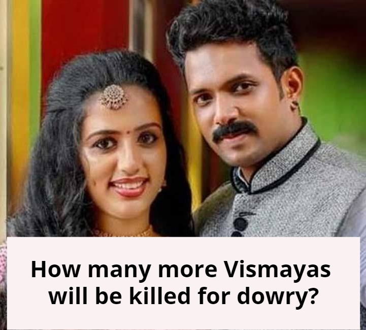 When Will Society Act Against Dowry?