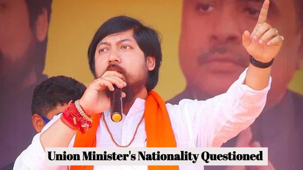 Doubts Raised Over MoS, Home Nishit Pramanik@@@s Nationality