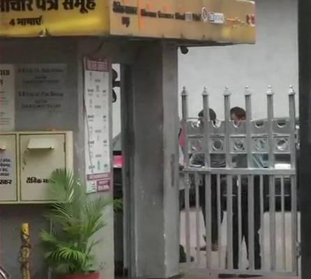 Dainik Bhaskar: Serious Allegations of Tax Evasion