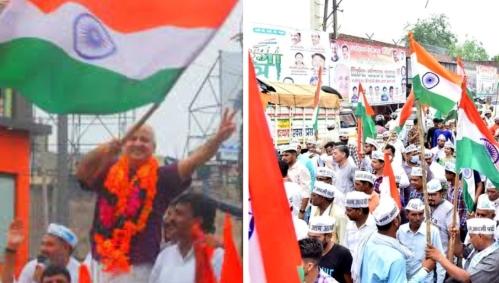 AAP@@@s Tiranga Yatra In Ayodhya: Down A Slippery Path?