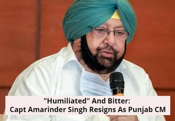 Capt. Singh Resigns: Congress Crisis Deepens In Punjab
