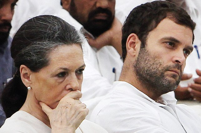 Irresponsible Congress Throws Charge of Political Vendetta