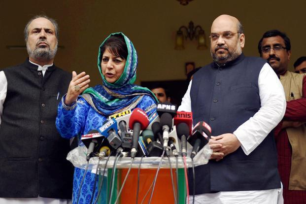 PDP-BJP Alliance Should Continue in J & K