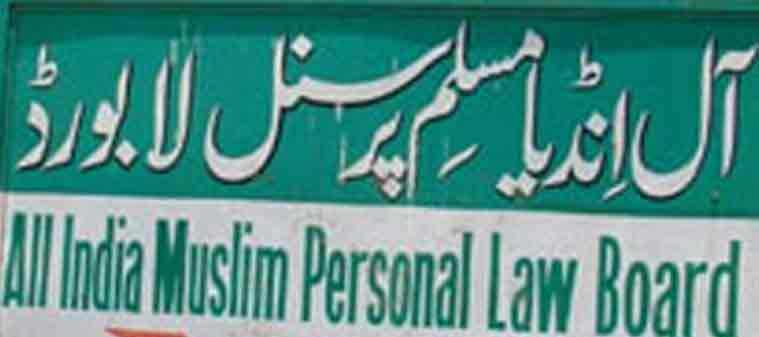 Muslim Personal Law & Indian Constitution