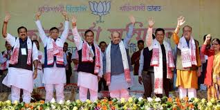 Assam: How Rahul & Tarun Gogoi Lost a State