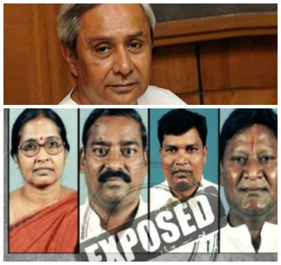 Odisha Sting Exposes Corruption in BJD