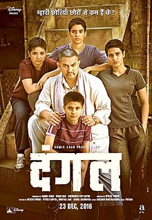 Dangal: Leaving People Speechless
