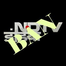 Banning NDTV India: Misplaced Official Vigilantism