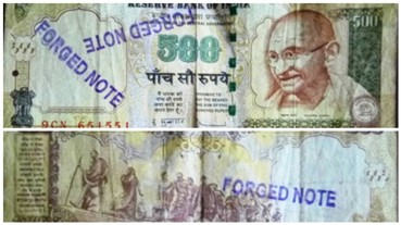 Fake Notes: Where Have They Vanished?