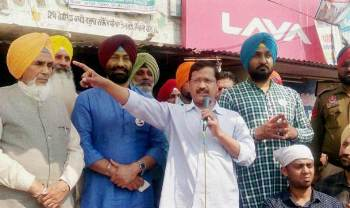 Will Kejriwal Become Punjab CM if AAP Wins?