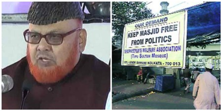 Protest Against Imam Barkati's Waywardness