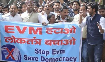 Now, EVMs Are the Culprits for BJP's Popularity