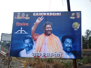Gaikwadgiri is the 'Official' Term for Neta Misbehaviour