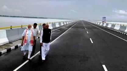 The Bhupen Hazarika Bridge