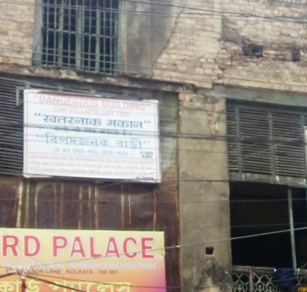 Condemned Buildings in Kolkata: KMC Must Act