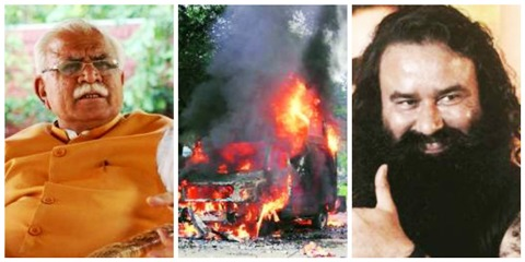 Dera Violence: Khattar Should Resign