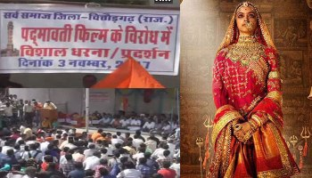 Let Padmavati Release to Send A Strong Signal to Miscreants