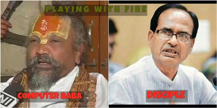 'Babas' As MoS: Chouhan Is Playing With Fire