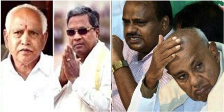 Karnataka: Does Hung Assembly Mean BJP-JD(S) Will Form The Next Government?