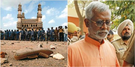 Mecca Masjid Blasts Case: Disturbing Developments