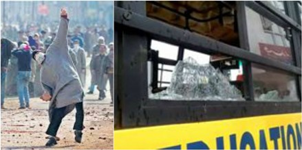 No Amnesty For Stone Pelting Criminals