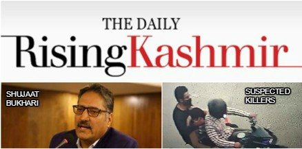 Shujaat Bukhari Murder: Voice Of Truth Silenced