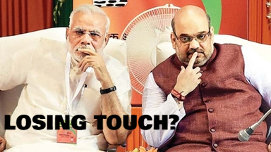 Bypoll Results: Creases Deepen For Modi-Shah