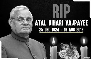 Atal Bihari: Leaders Like Him Are Not Made Any More