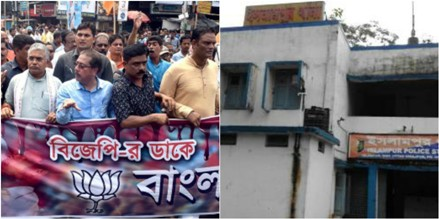 BJP Bandh In West Bengal: Flop Show