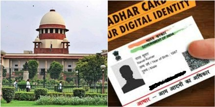Supreme Court Addresses Privacy Concerns Over Aadhar Data