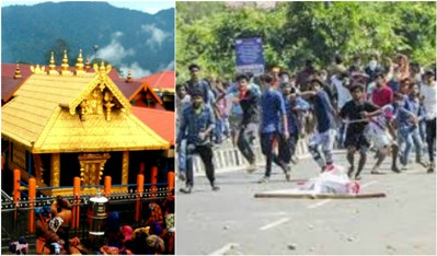 Sabarimala: Hindu Right Is Not Right