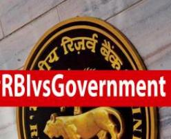Interim Dividend By RBI: Permanent Solution Needed