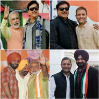 Shatrughan And Sidhu: Then And Now