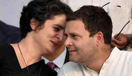 Priyanka Declined Or Rahul Decided?